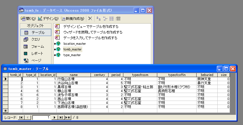 20060104-2.png