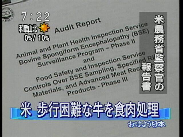 20060210-1.jpg