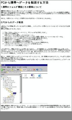 20060509-1.jpg