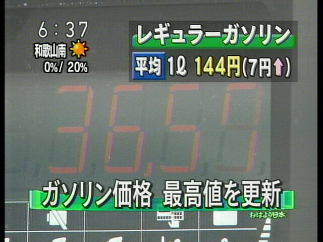 20060810-1.jpg
