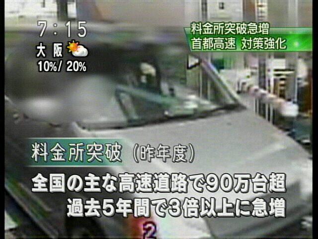 20060811-2.jpg
