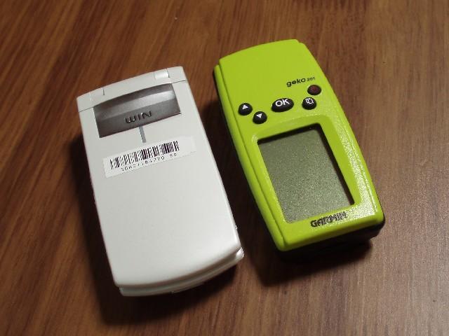 20060901-1.jpg