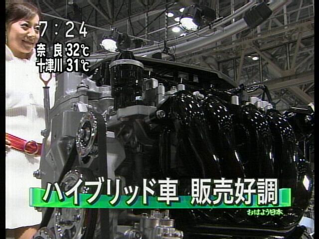 20060904-1.jpg