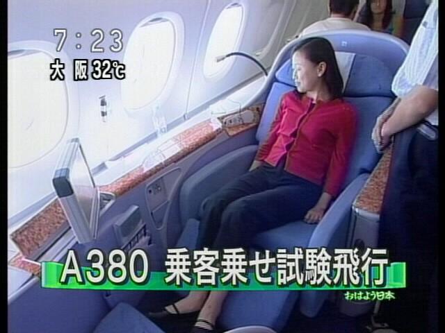 20060905-2.jpg