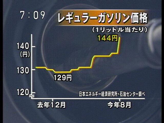 20061005-2.jpg
