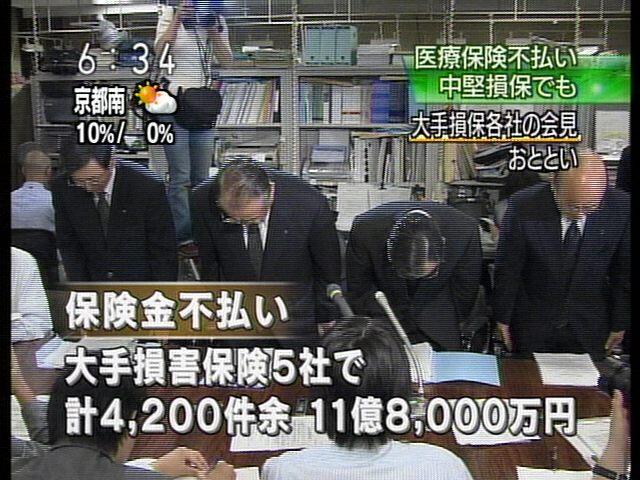 20061102-1.jpg