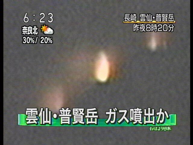20061108-2.jpg