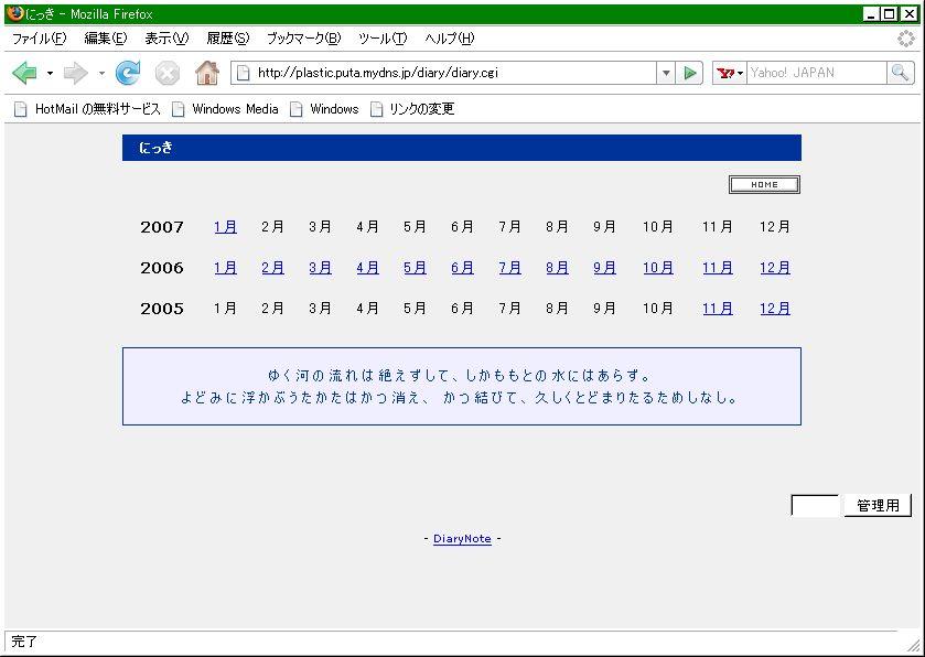 20070103-1.jpg