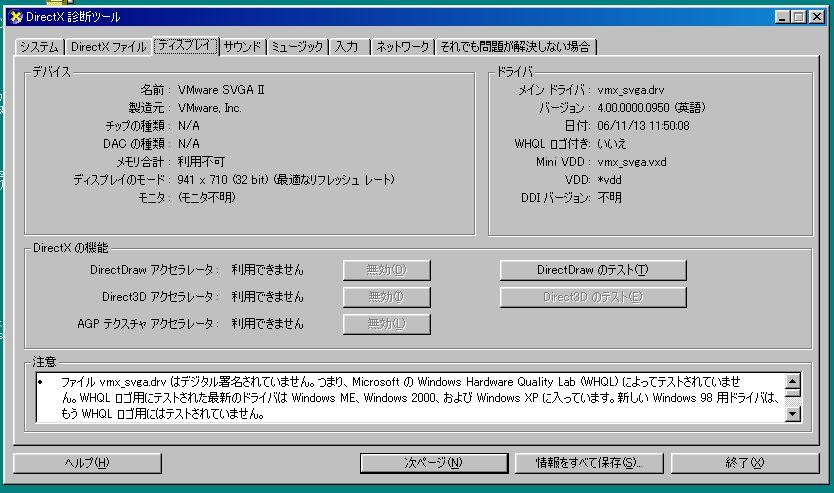 20070122-1.jpg