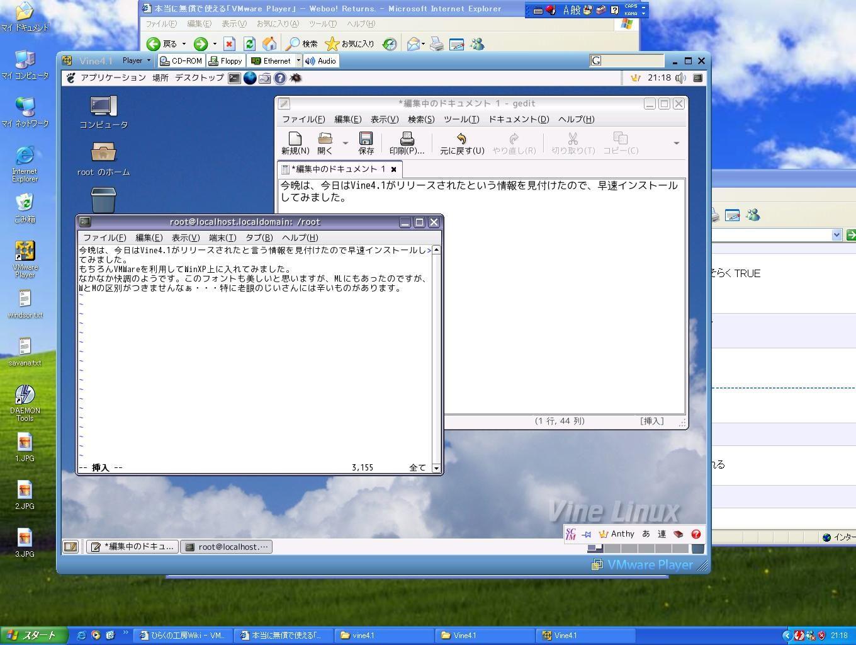 20070222-3.jpg