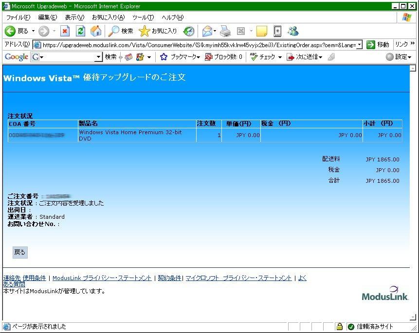 20070305-1.jpg