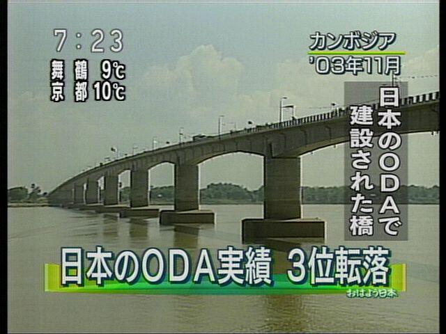 20070405-1.jpg