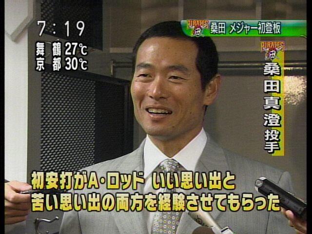 20070611-2.jpg