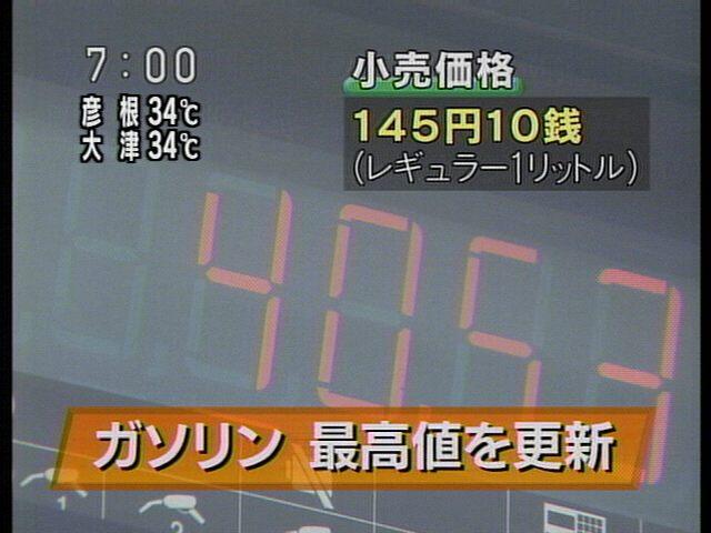 20070809-3.jpg