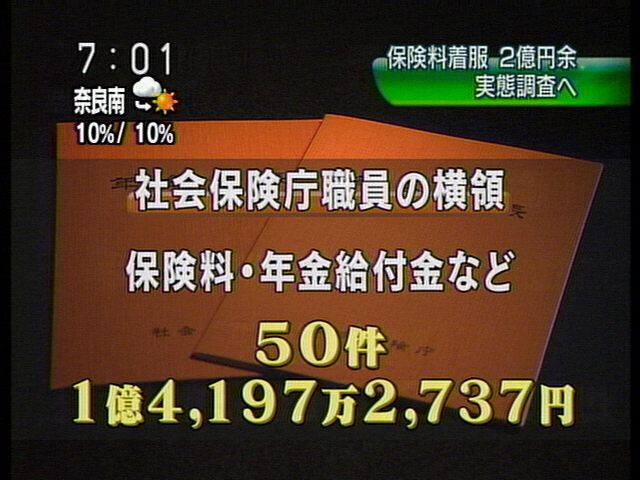20070904-1.jpg