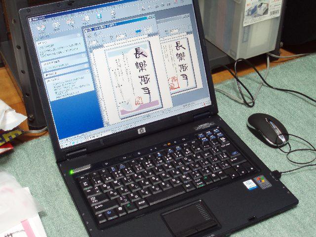 20071222-1.jpg