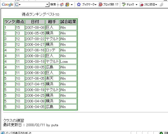 20080210-2.jpg