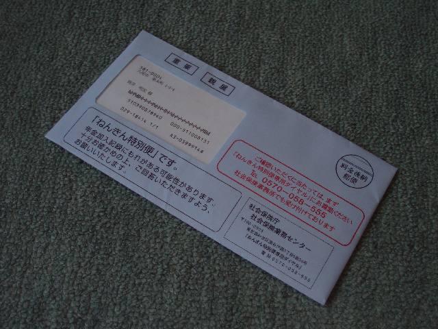 20080308-1.jpg