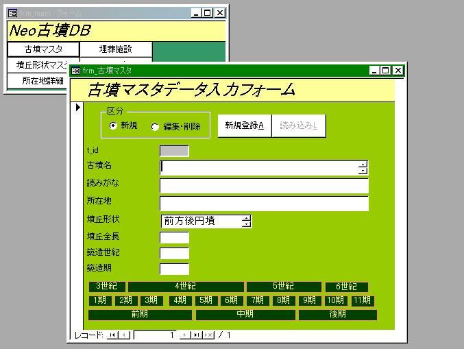 20080413-1.jpg