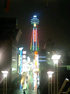20080413-3.jpg