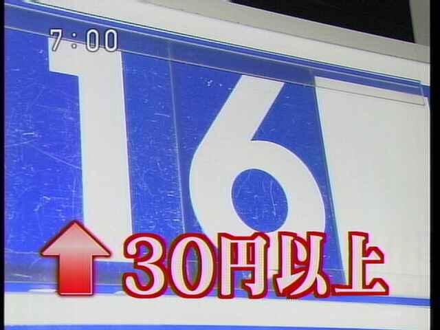 20080501-1.jpg