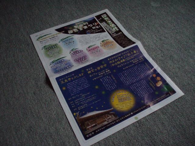 20080611-2.jpg
