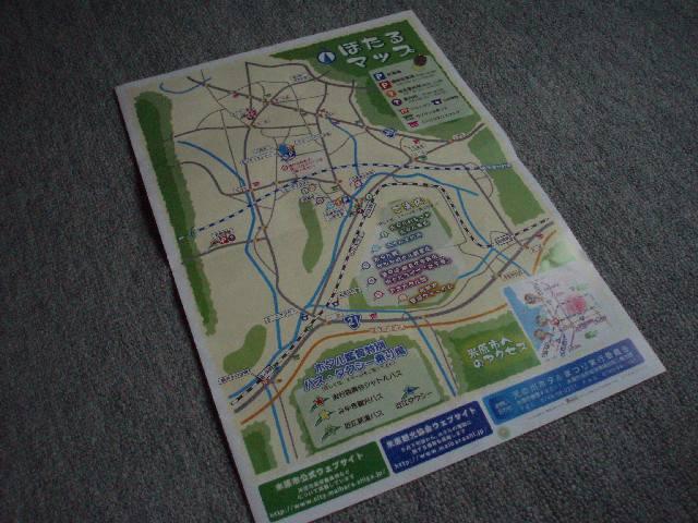 20080611-3.jpg