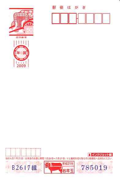 20081103-1.jpg