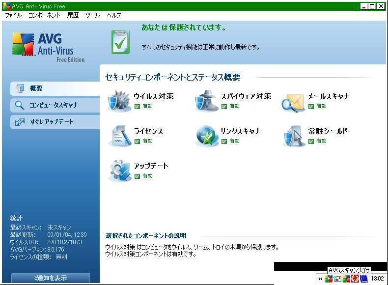 20090104-2.jpg