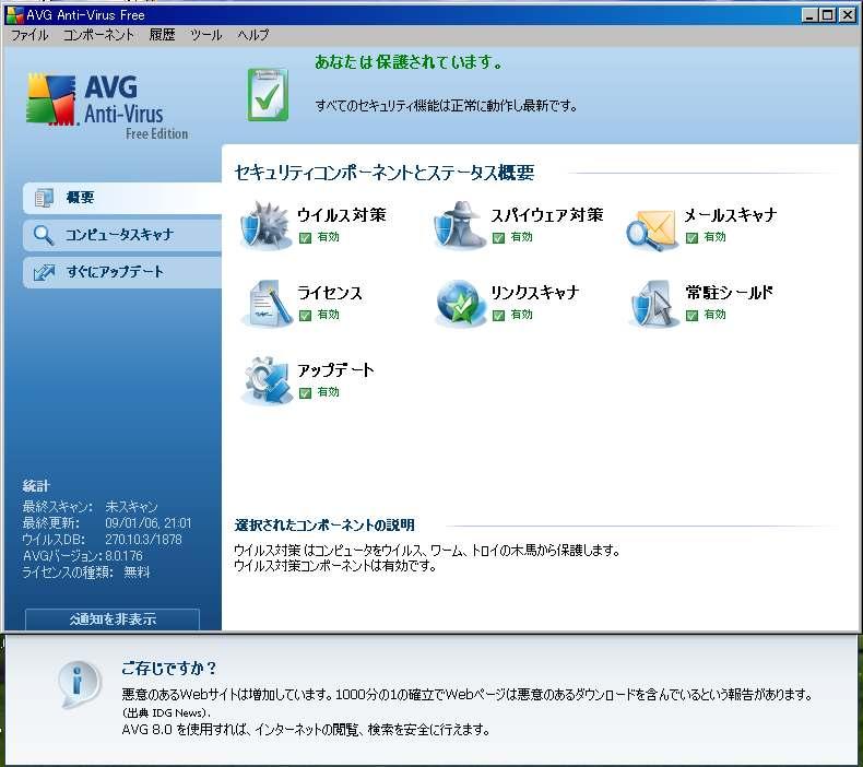 20090106-1.jpg