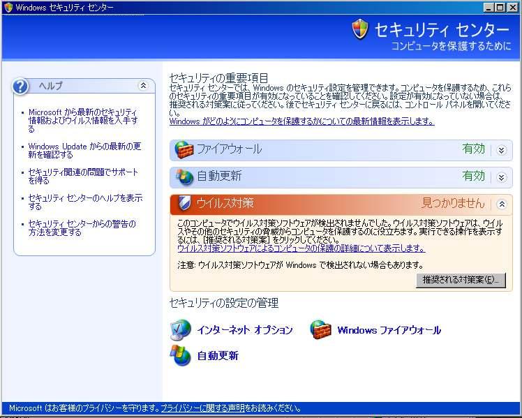 20090106-2.jpg