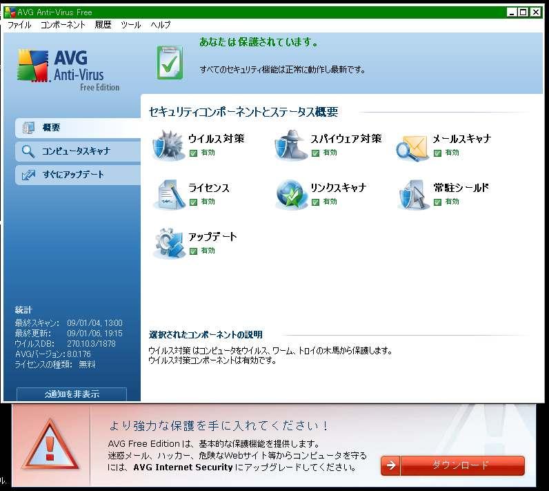 20090106-3.jpg