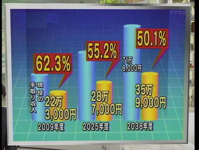 20090224-1.jpg