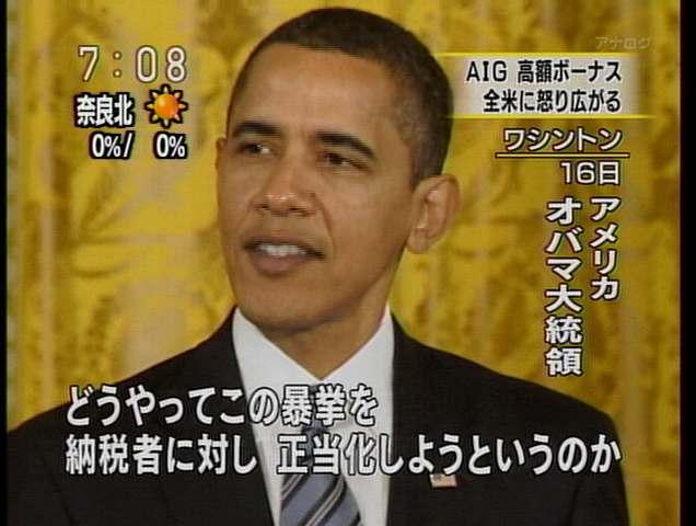 20090319-2.jpg