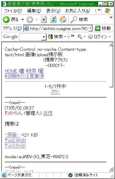 20090502-1.jpg