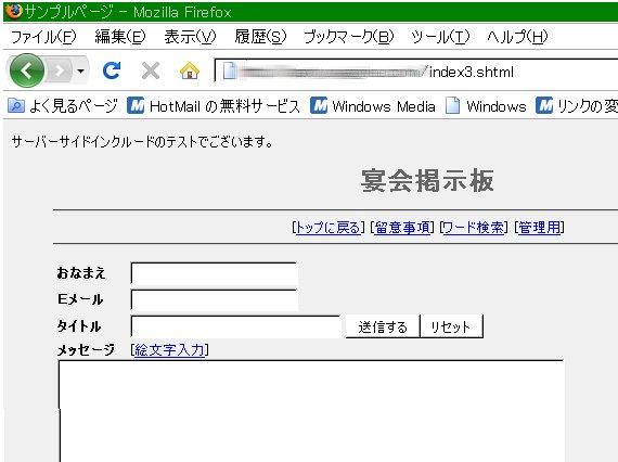 20090616-1.jpg