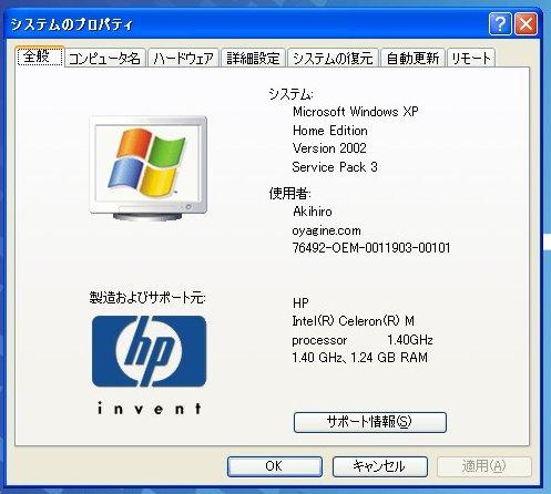 20090621-3.jpg