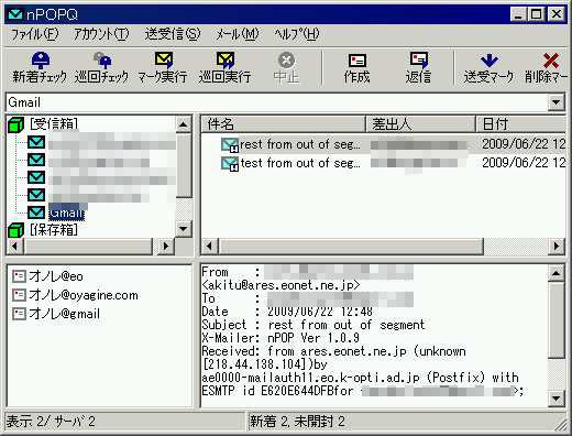20090622-2.jpg