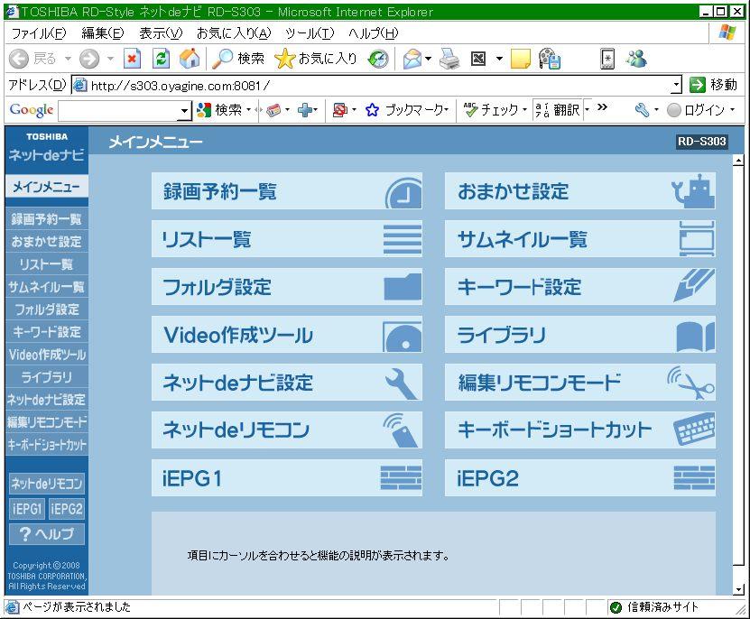 20090806-3.jpg