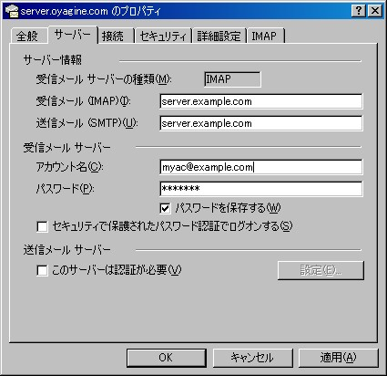 20091101-1.jpg