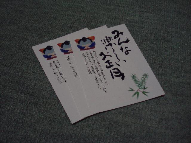 20091212-1.jpg