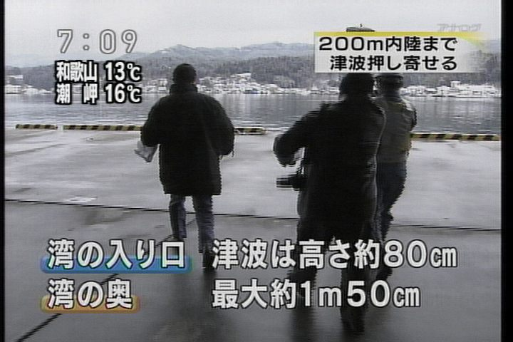 20100303-2.jpg