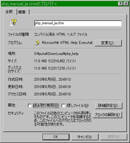 20100509-1.jpg