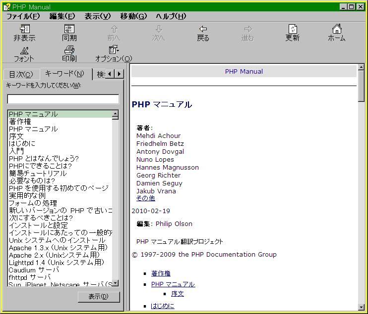 20100515-1.jpg