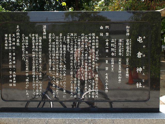 20100911-3.jpg
