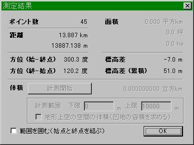 20101215-3.jpg