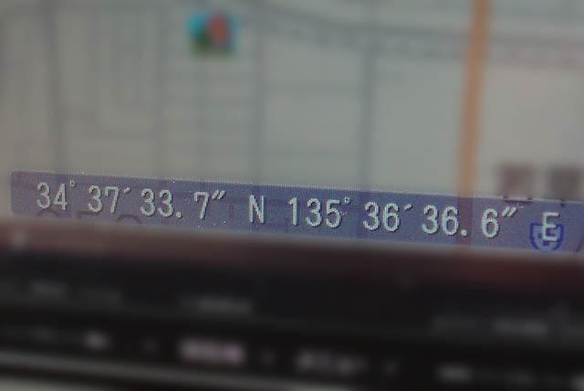 20110818-1.jpg
