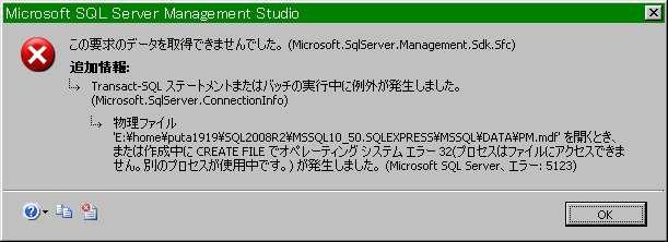 20110920-2.jpg