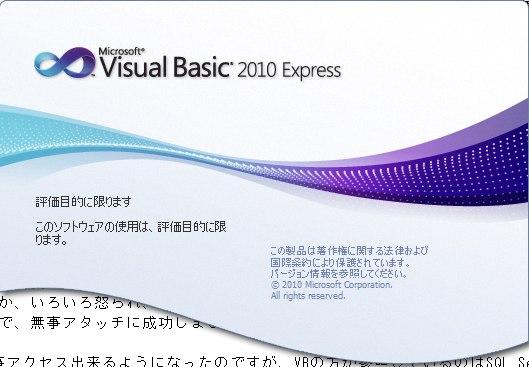 20110920-3.jpg