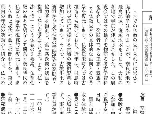 20111017-3.jpg